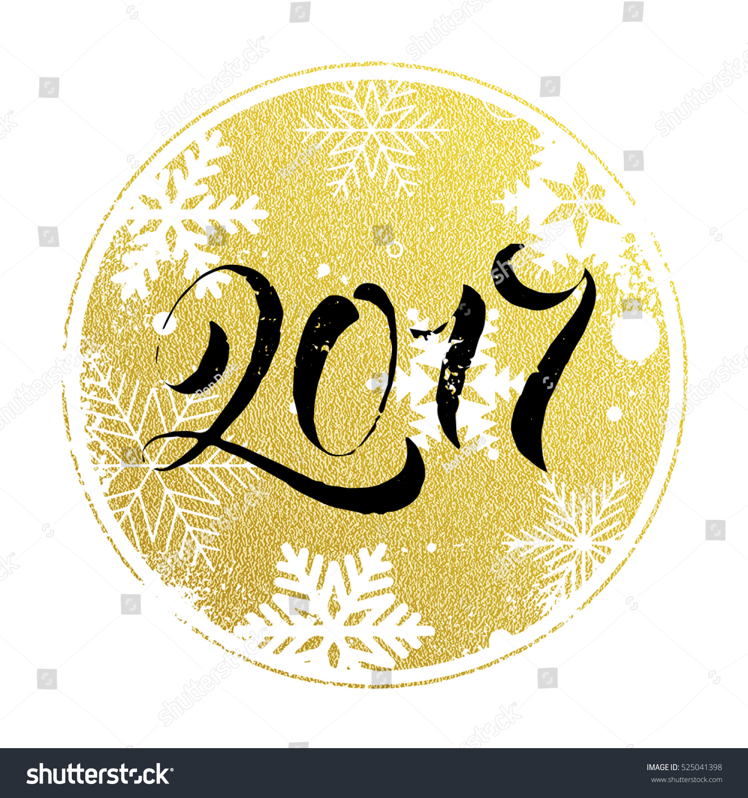2017 Vector Greeting Happy New Year Stock Vector Royalty Free