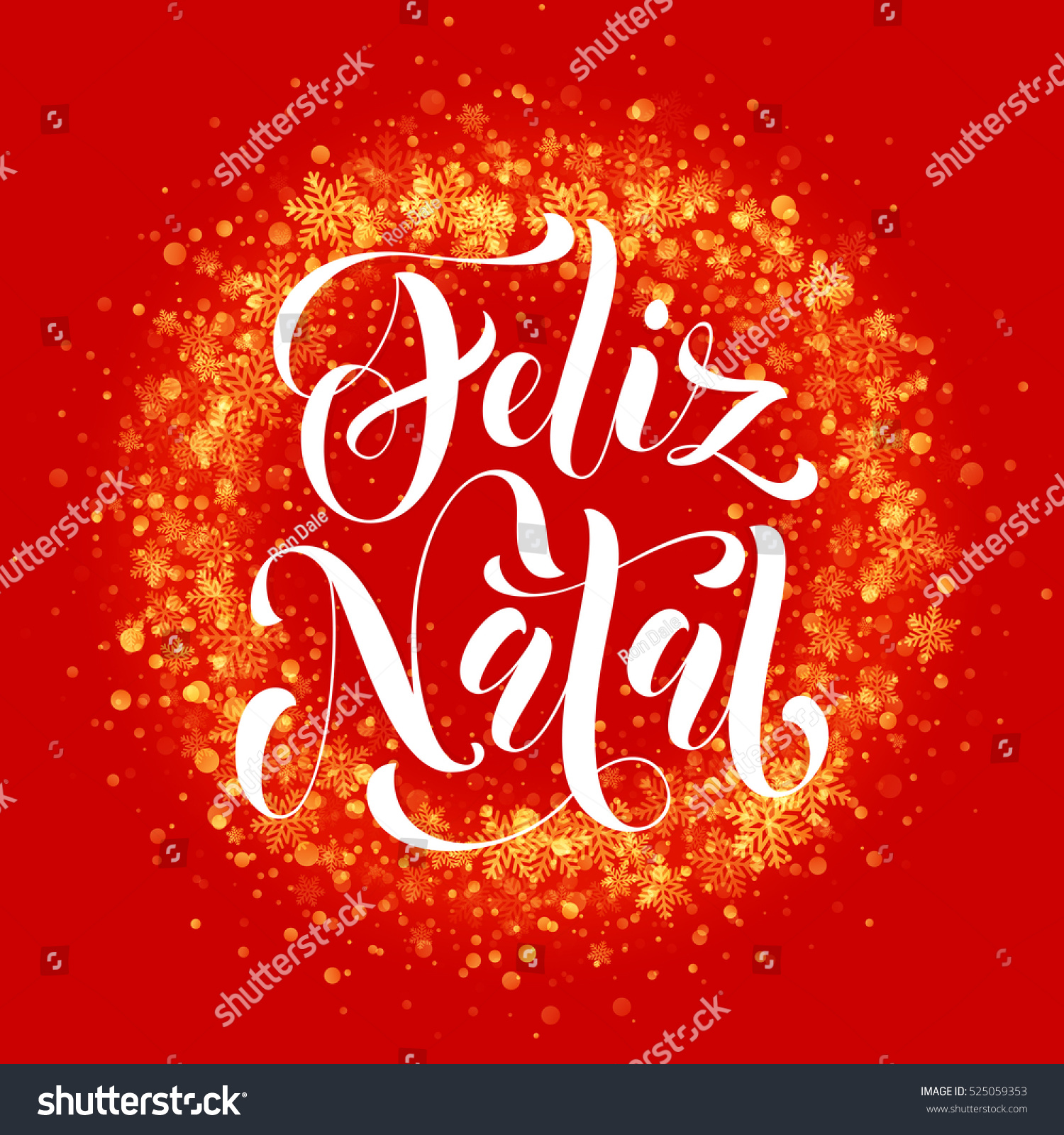 Portuguese Merry Christmas Feliz Natal Wreath Stock Vector ...
