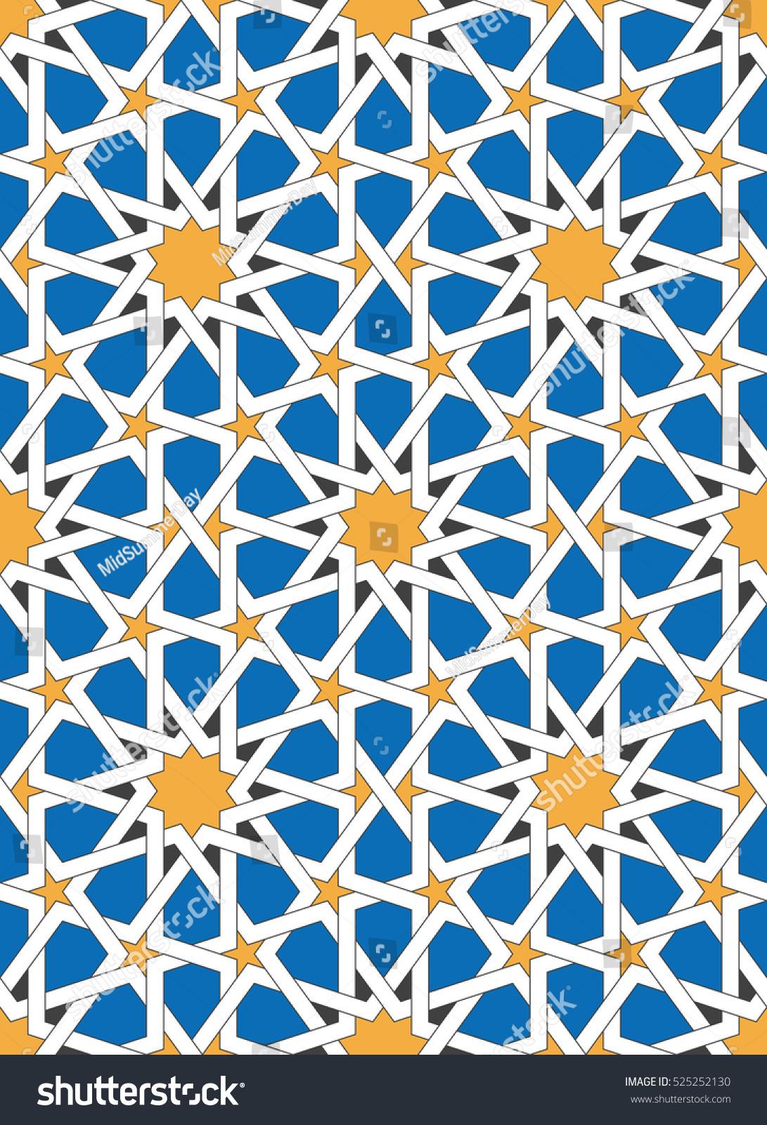 Islamic Geometric Ornaments Based On Traditional Stock