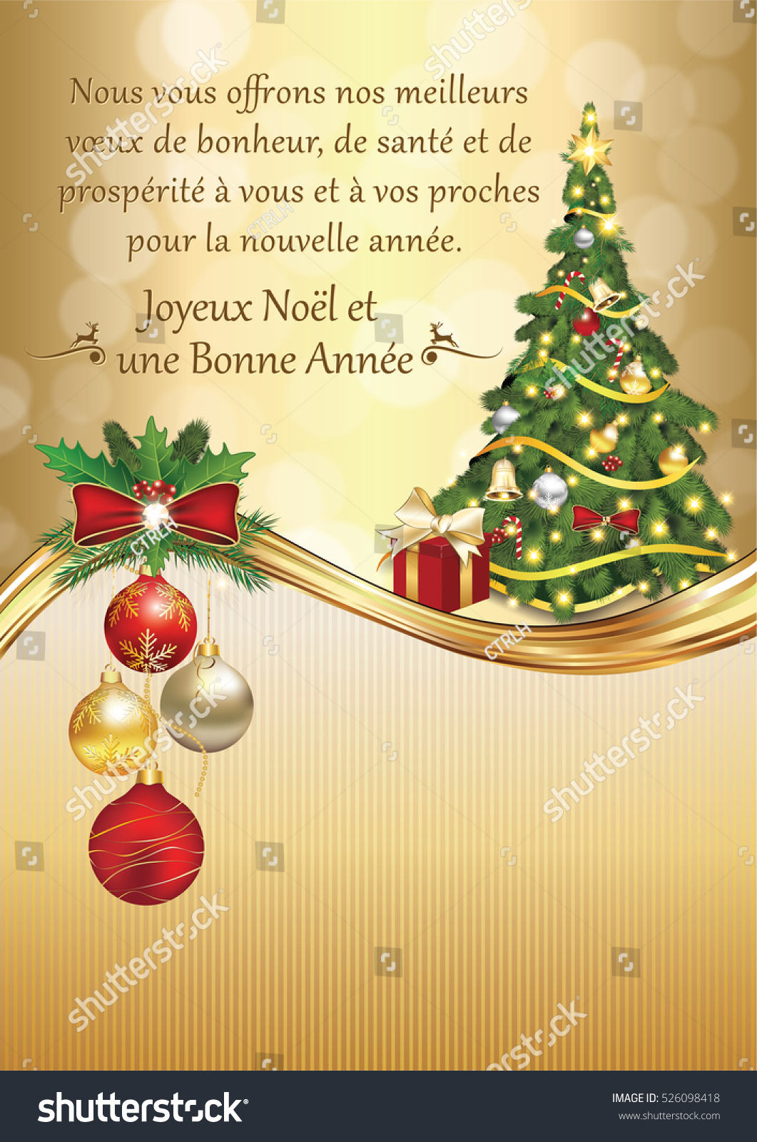French Seasons Greetings New Year We Stock Illustration 526098418