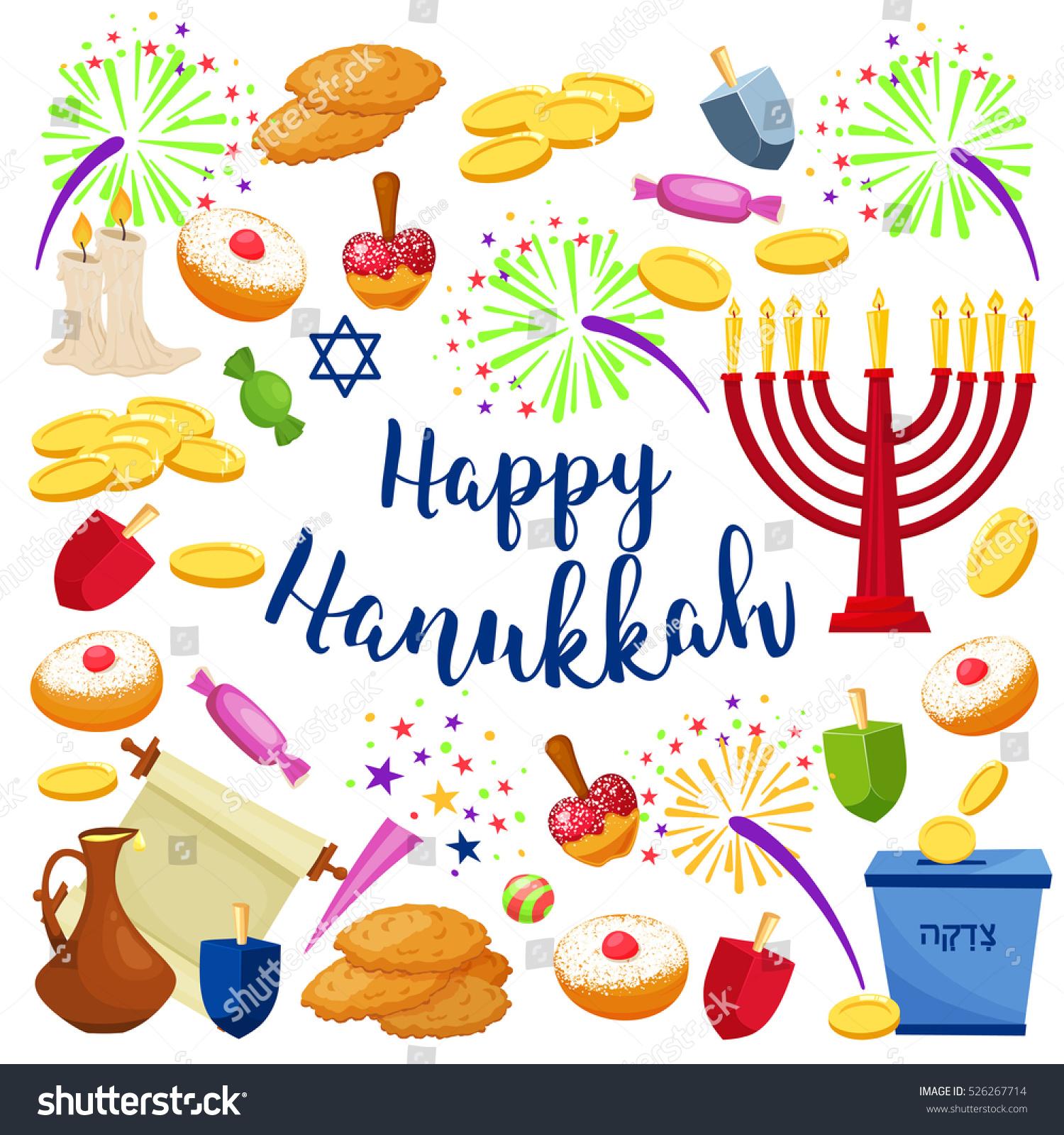 Happy Hanukkah Jewish Holiday Traditional Symbols Hanukkah Stock