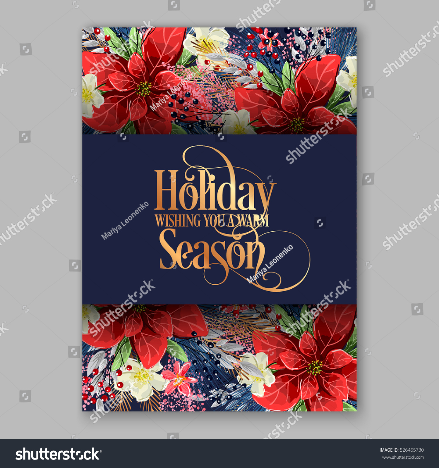 Poinsettia Christmas Party Invitation Sample Card Stock Vector ...