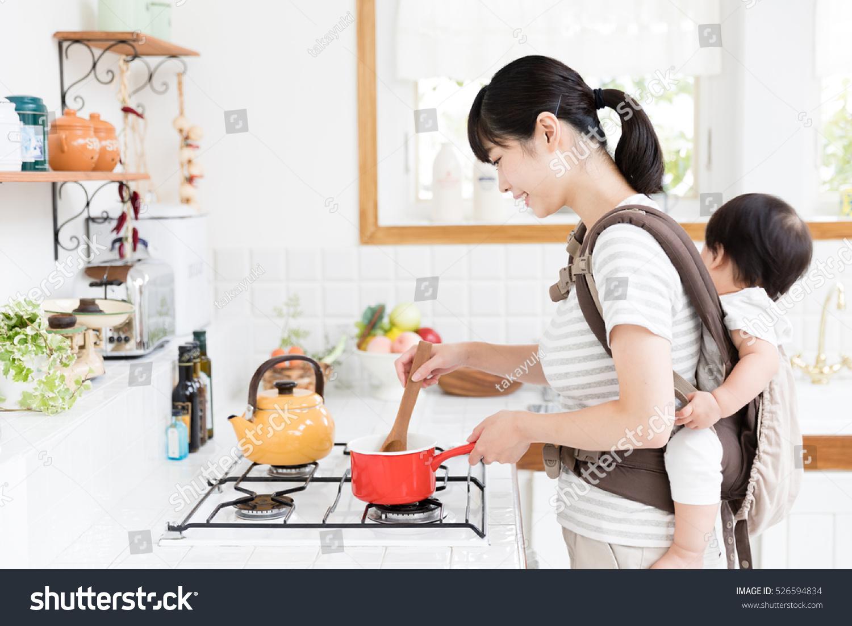 Portrait Asian Mother Baby Kitchen Stock Photo (Edit Now)- Shutterstock