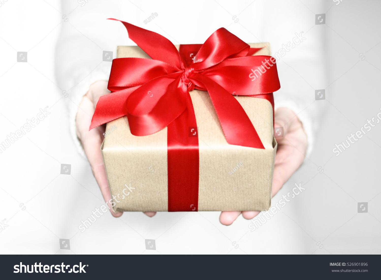 День красного подарка 44