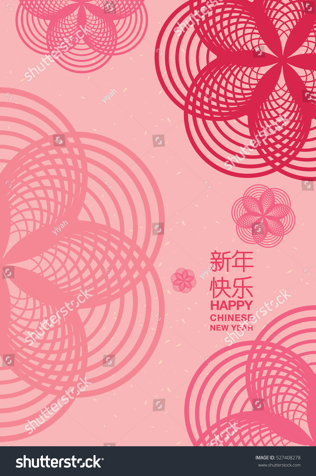 Design poster new - Chinese New Year Vector Design Poster Chinese Translation Happy Chinese New Year