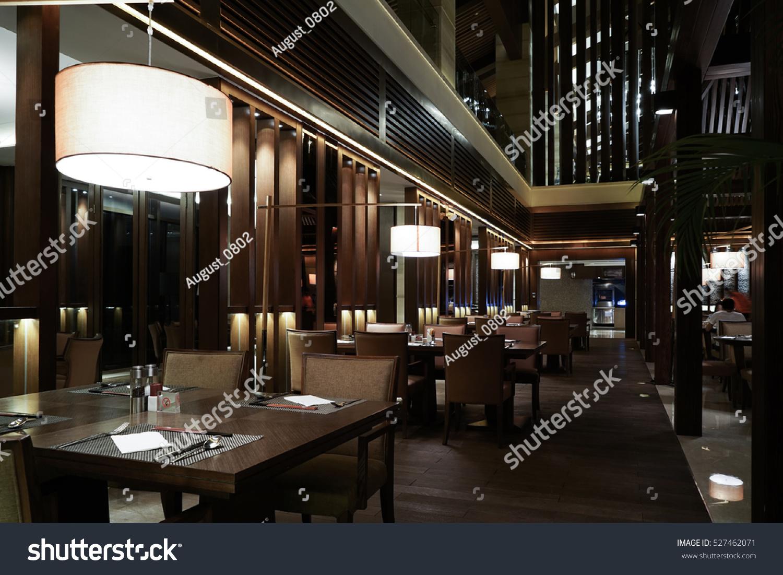 Restaurant Interior Stock Photo 527462071 Shutterstock