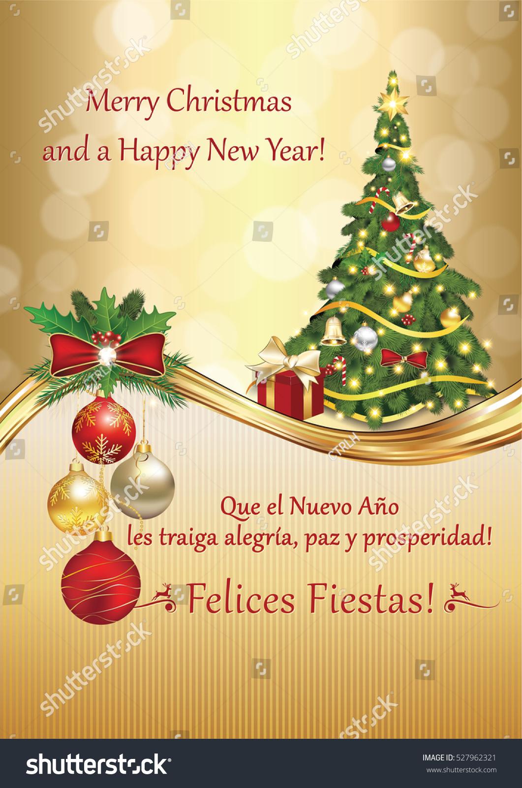 Spanish Greeting Card May New Year Stock Illustration 527962321