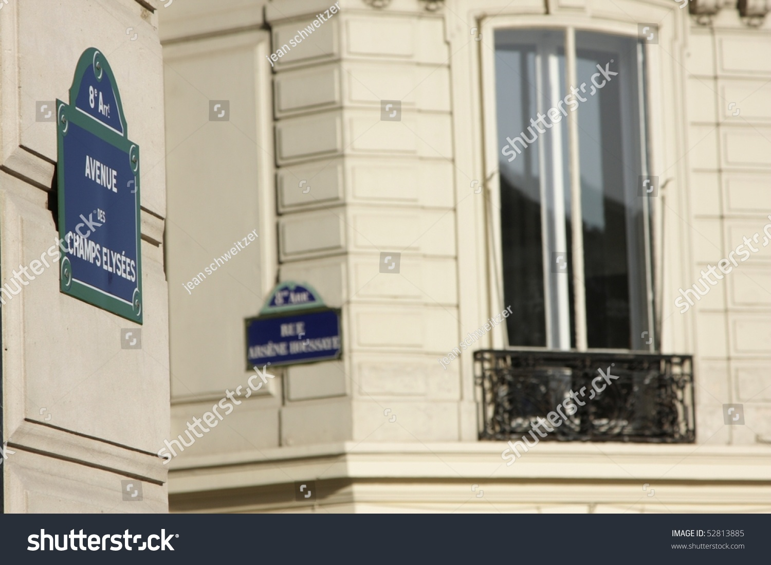 paris street signs and indication in the city intra muros place charles de gaulle with the. Black Bedroom Furniture Sets. Home Design Ideas