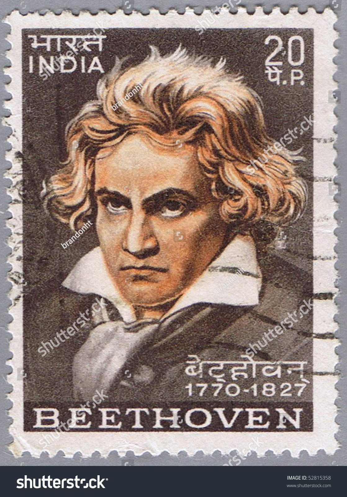 an essay on the life of ludwig van beethoven Included: beethoven essay biographical essay music essay content preview text: the rise of ludwig van beethoven into the ranks of history's greatest composers was.