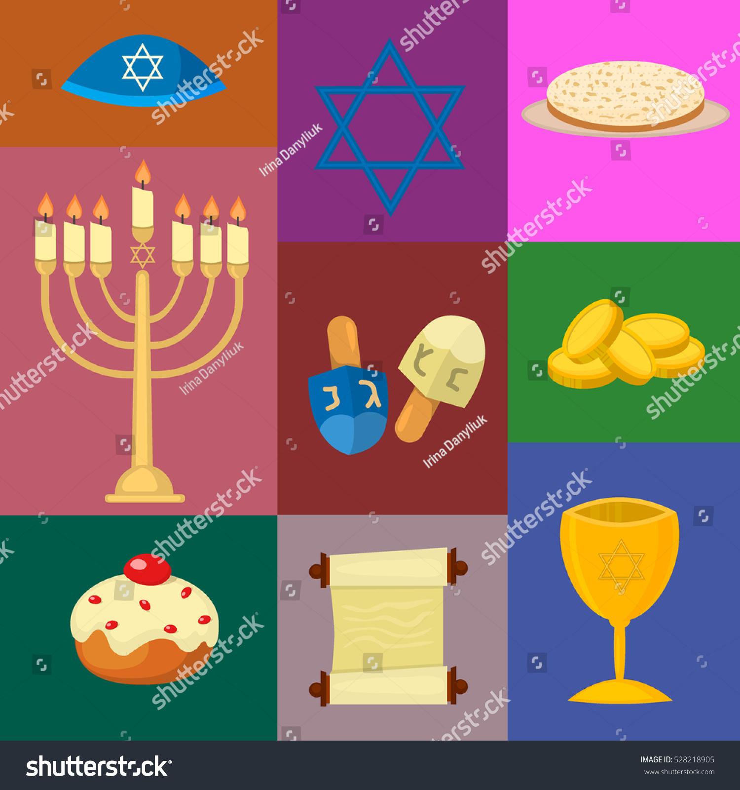 Judaism Church Traditional Symbols Jewish Hanukkah Stock Vector