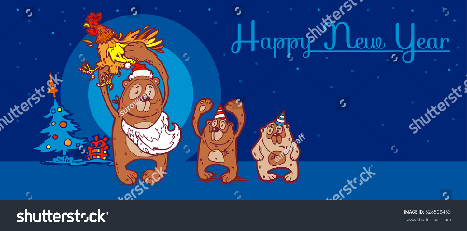 Christmas Card Greetings Chinese New Year Stock Vector 528508453