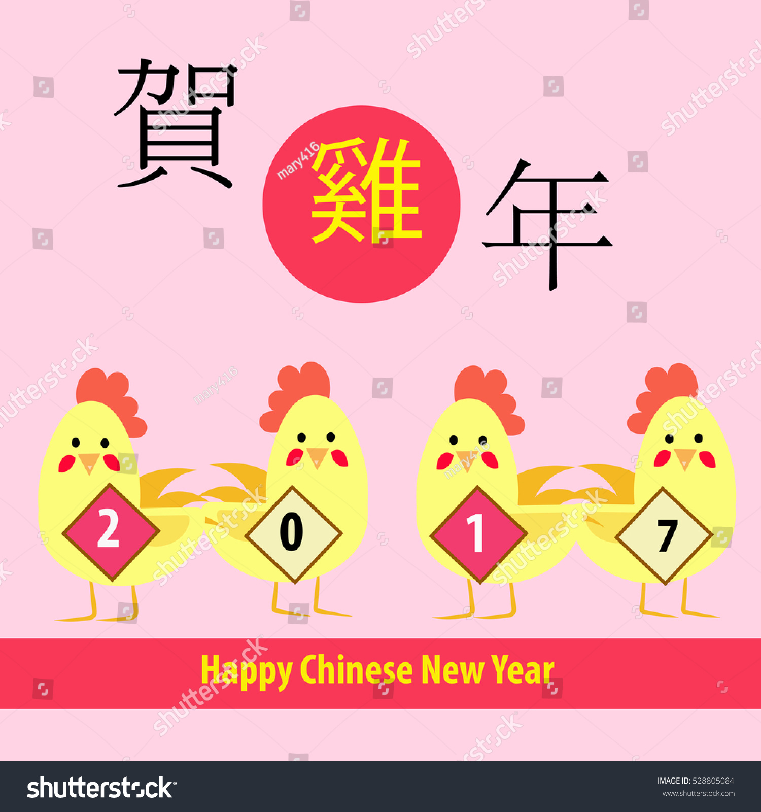 25 Best Chinese New Year Greetings Cantonese