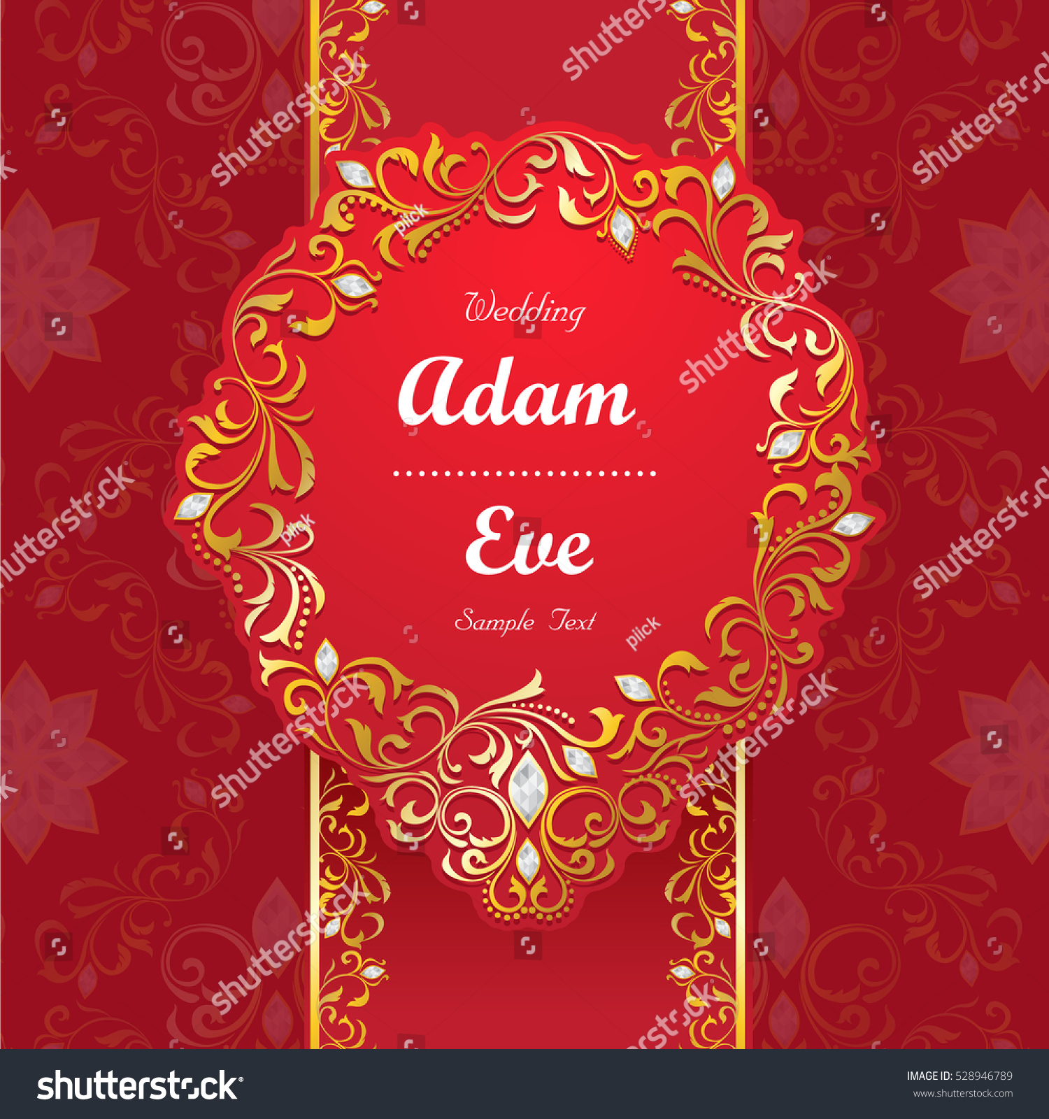 Wedding Invitation Card Vintage Ornate Card Stock Vector (Royalty ...
