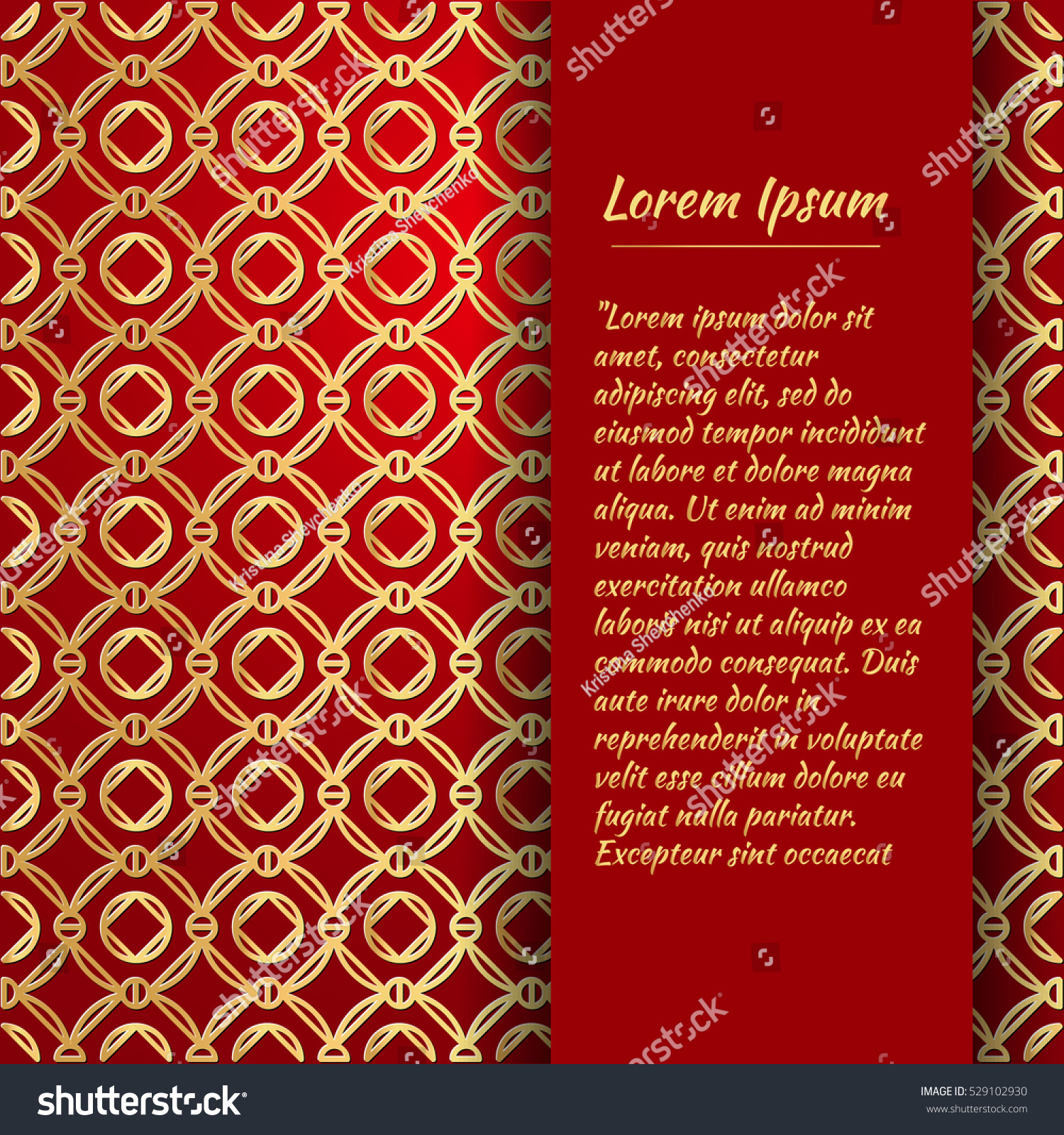 Elegant Gold Red Background Satin Ribbon Stock Vector HD Royalty