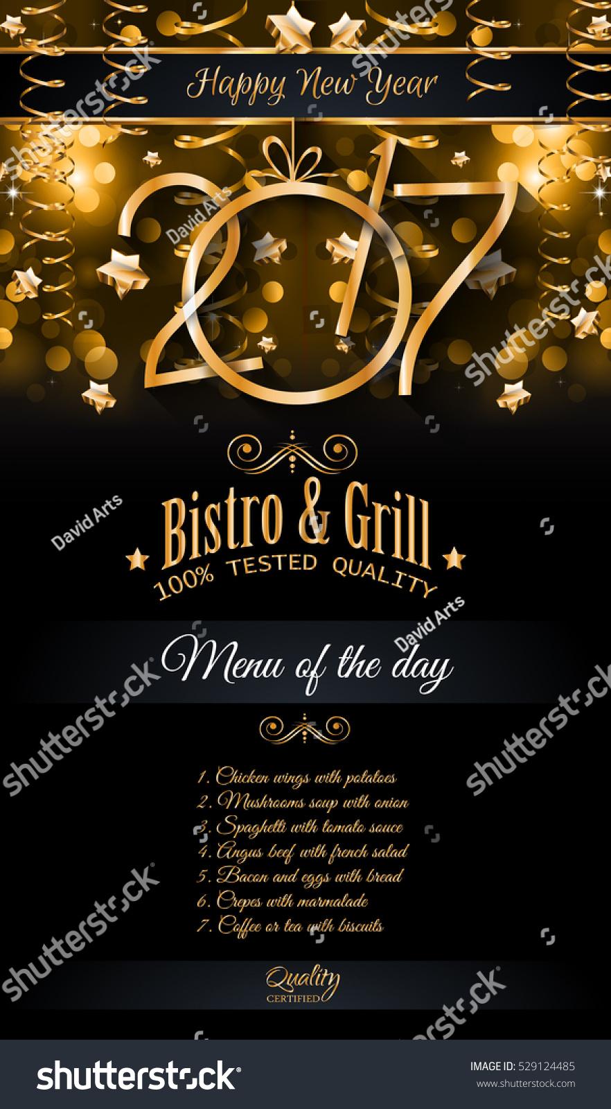 2017 happy new year restaurant menu stock vector 529124485