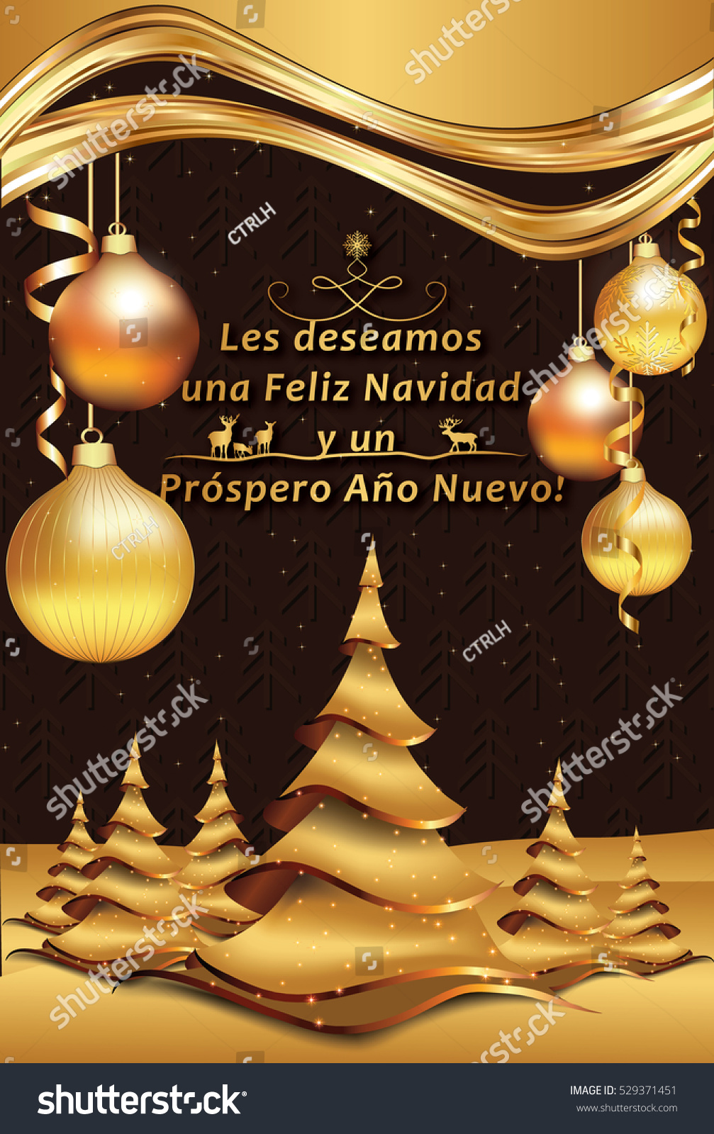 Spanish Greeting Card New Year Les Stock Illustration 529371451