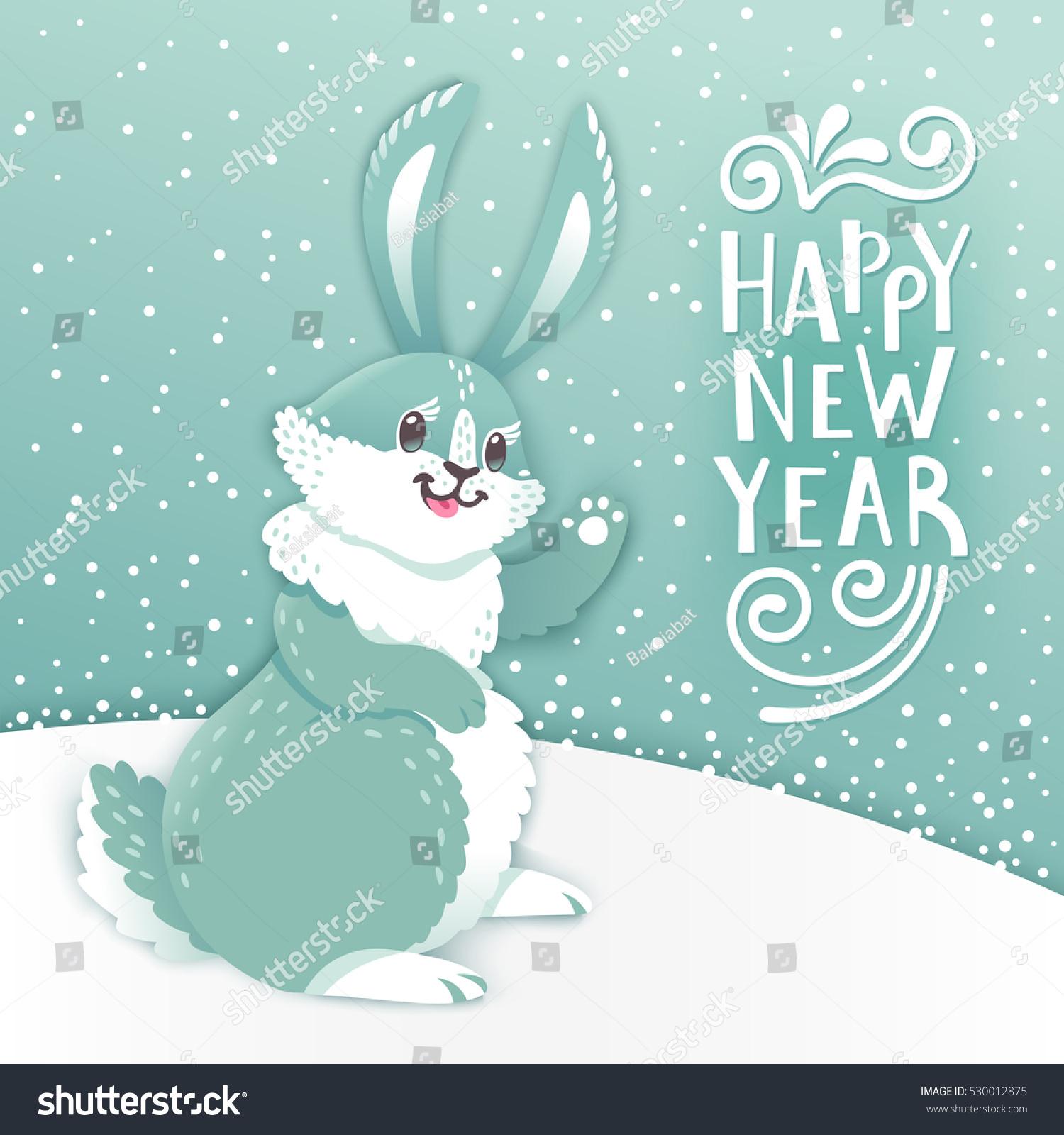 Card Happy New Year Cartoon Rabbit Stock Vector 530012875 ...