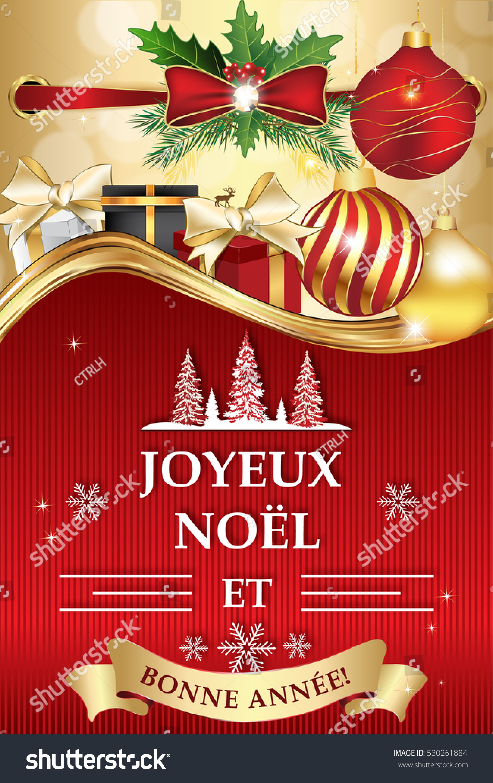 joyeux noel et une bonne annee french greeting card text translation merry