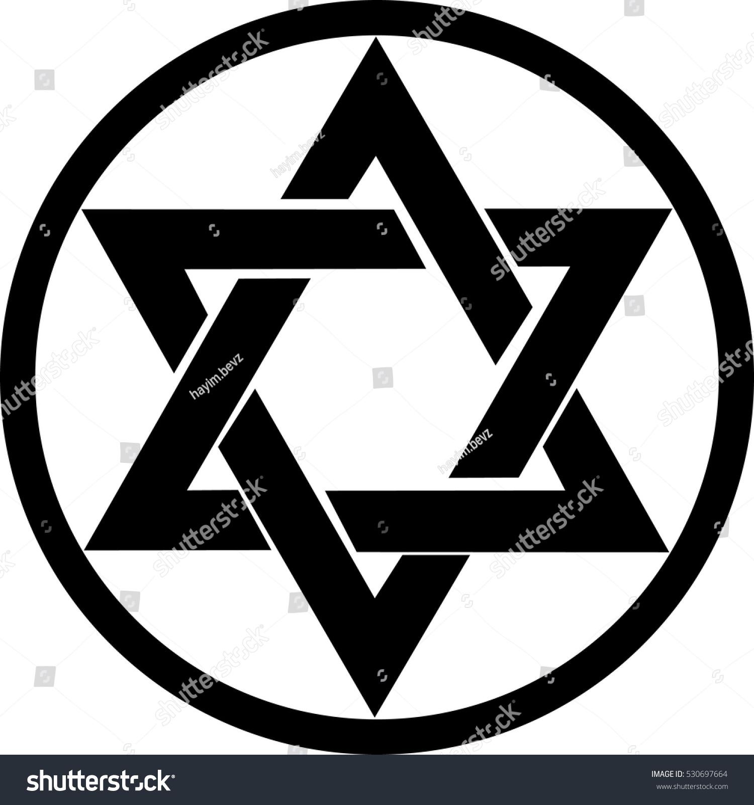 Jewish Symbols Jewish Sign Star David Stock Vector Royalty Free