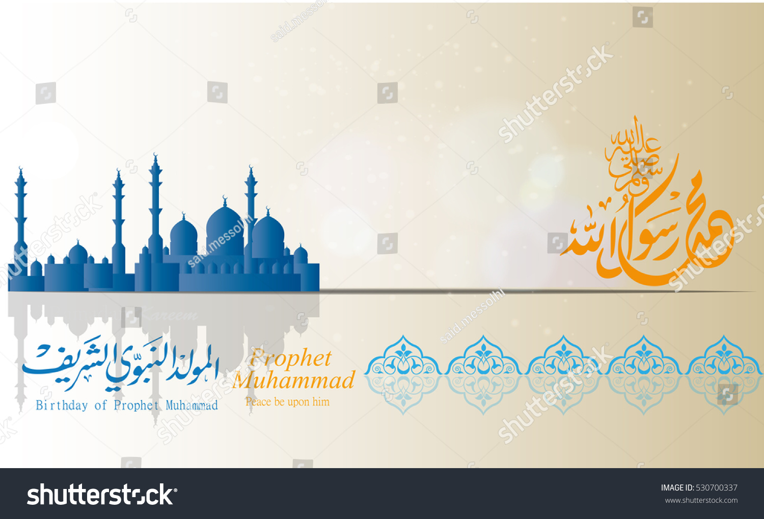 Greeting cards on occasion birthday prophet stock vector royalty greeting cards on the occasion of the birthday of the prophet muhammad vector arabic calligraphy m4hsunfo
