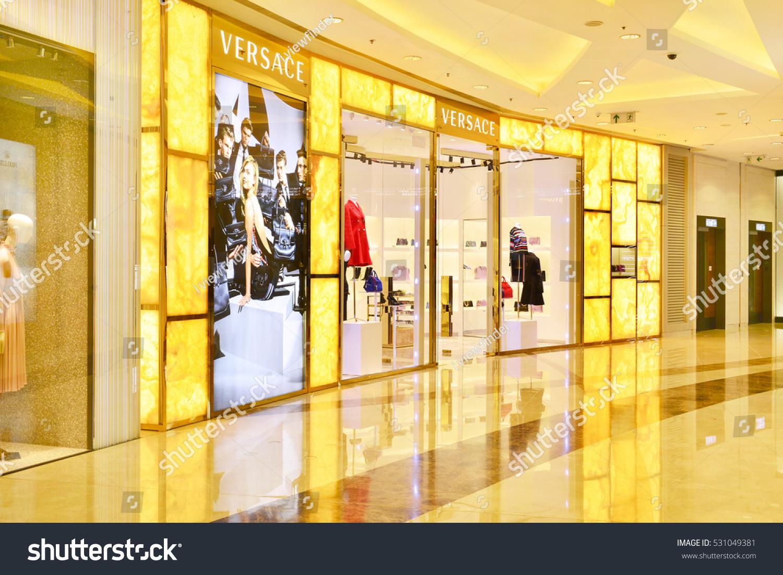 Hong kong nov 15 2016 versace stock photo 531049381 shutterstock hong kong nov 15 2016 versace store at elements shopping mall in hong biocorpaavc Gallery