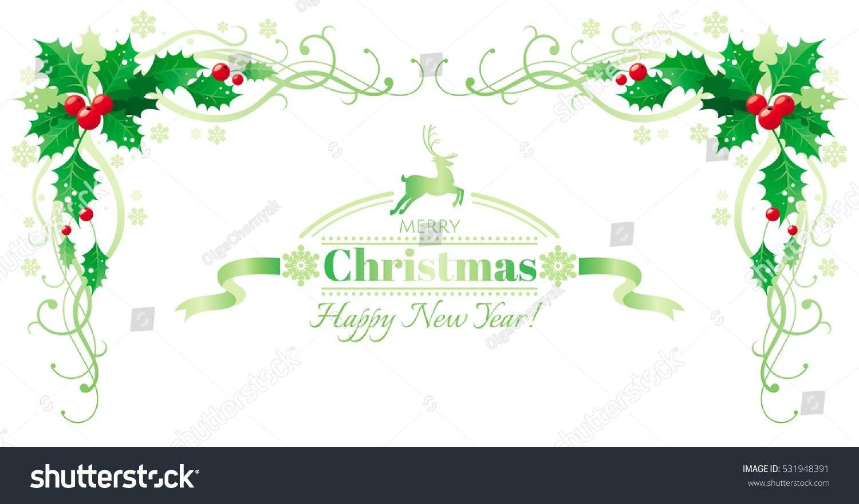 Merry Christmas Happy New Year Horizontal Stock Vector (Royalty Free ...