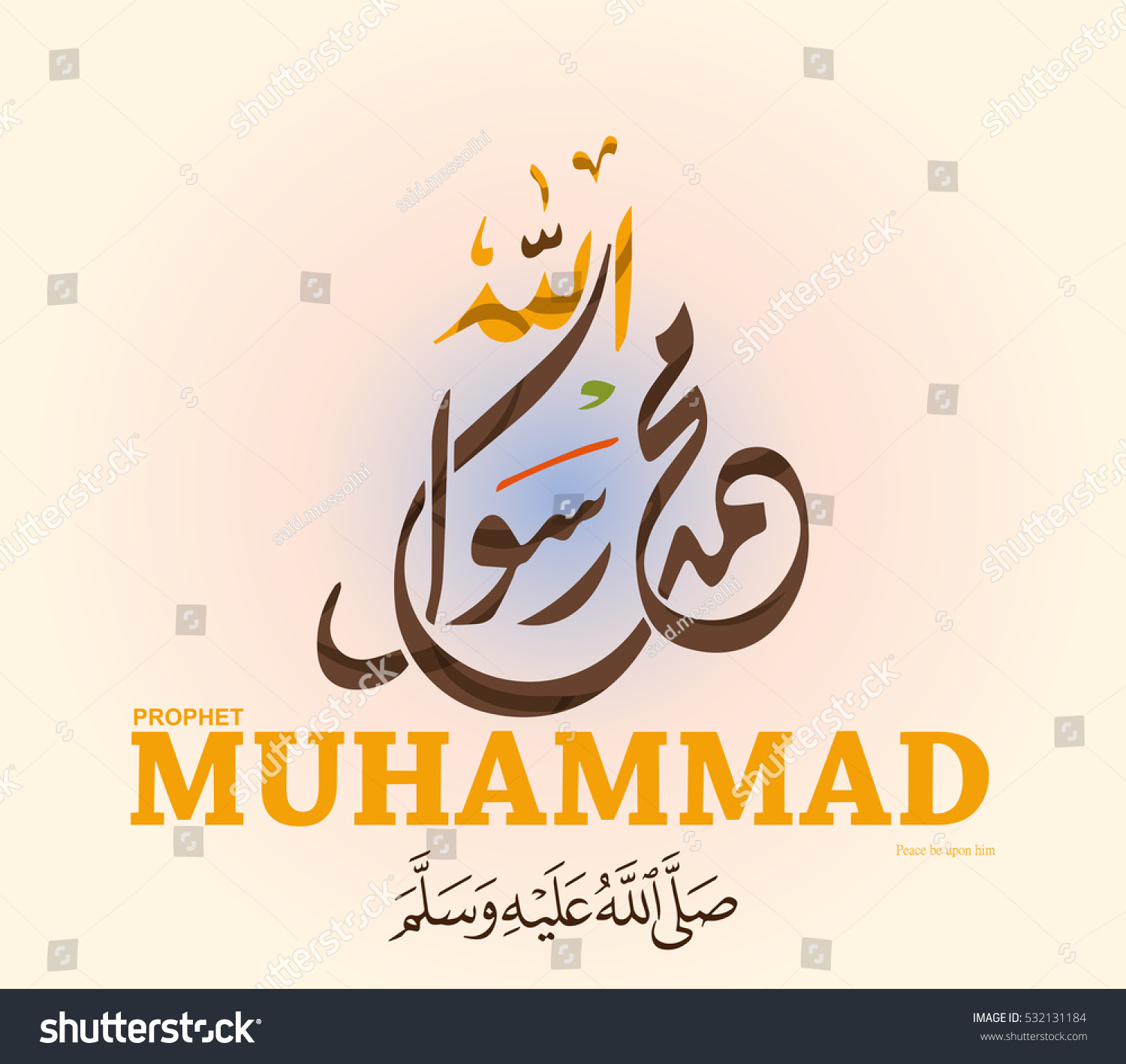 Greeting cards on occasion birthday prophet stock vector 532131184 greeting cards on the occasion of the birthday of the prophet muhammad vector arabic calligraphy kristyandbryce Gallery