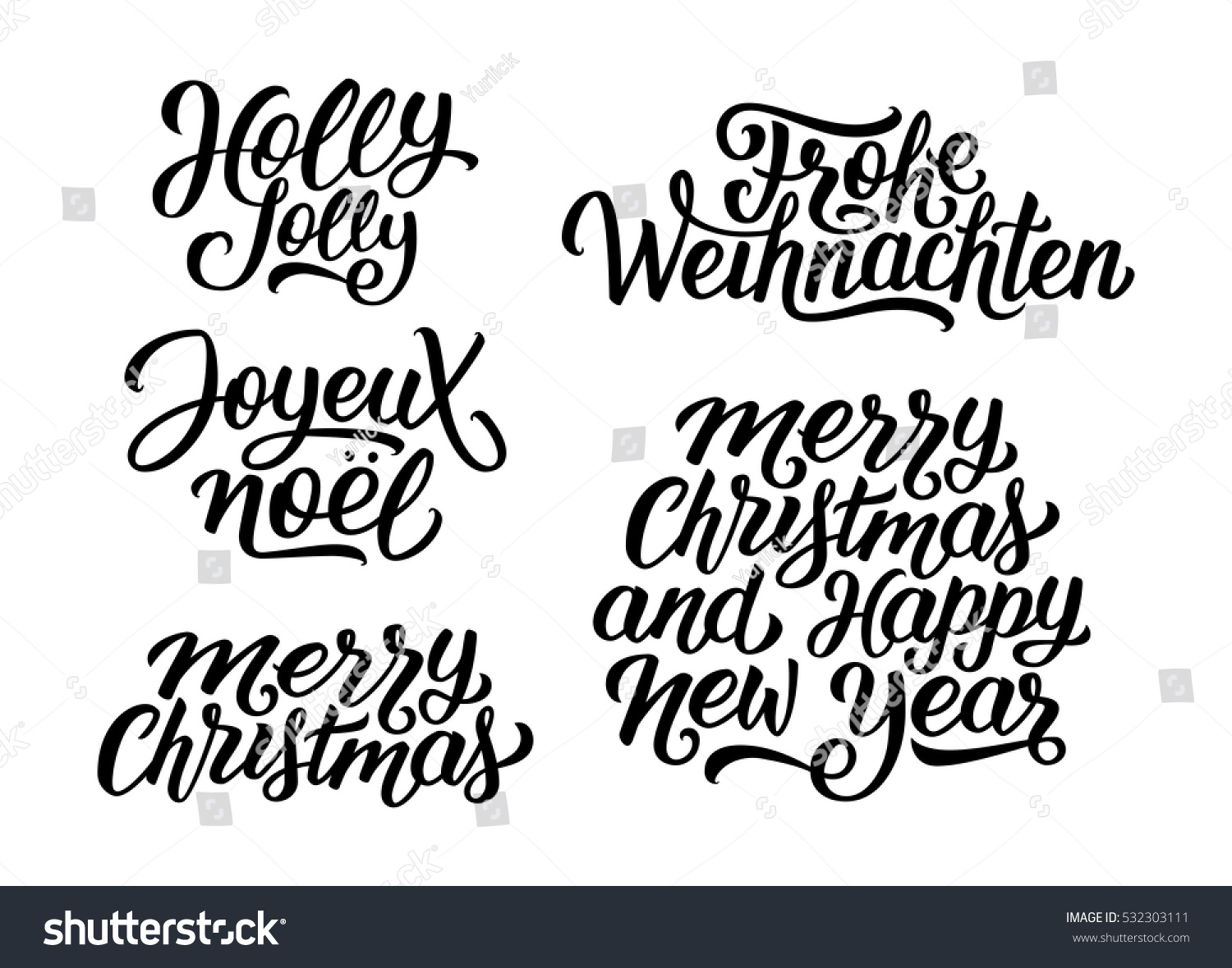 Merry Christmas Happy New Year Vector Stock Vector Royalty Free