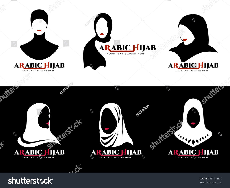 arabic hijab woman islam logo vector stock vector
