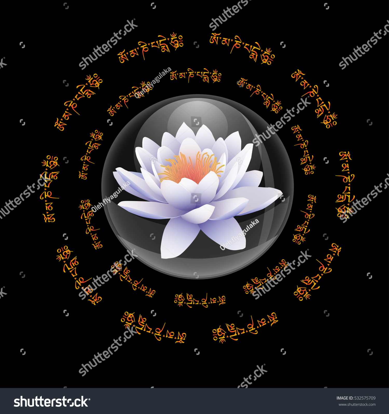 Mantra logo lotus bubble lily flower stock vector royalty free mantra logo lotus in a bubble lily flower in a drop of water on a izmirmasajfo