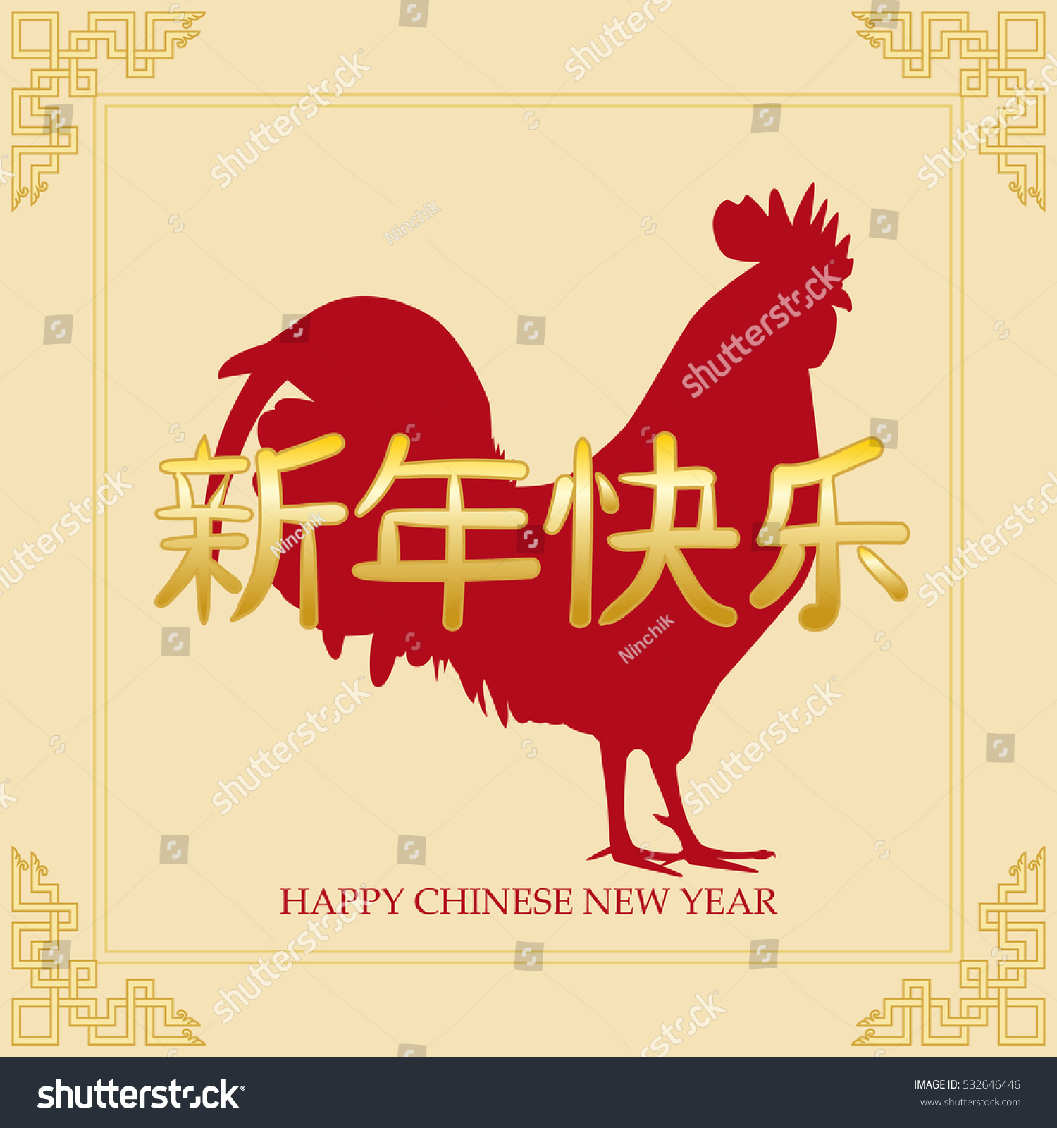 Chinese Calendar Illustration : Chinese new year illustration rooster symbol stock vector