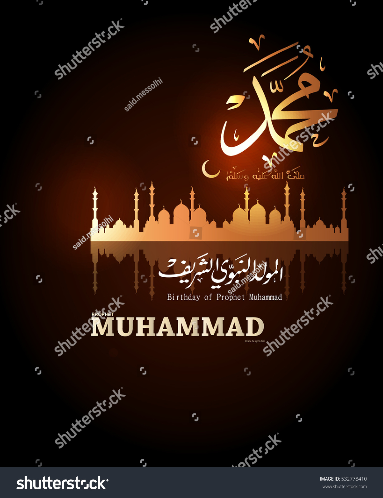 Islamic Birthday Cards Gallery Free Birthday Cards