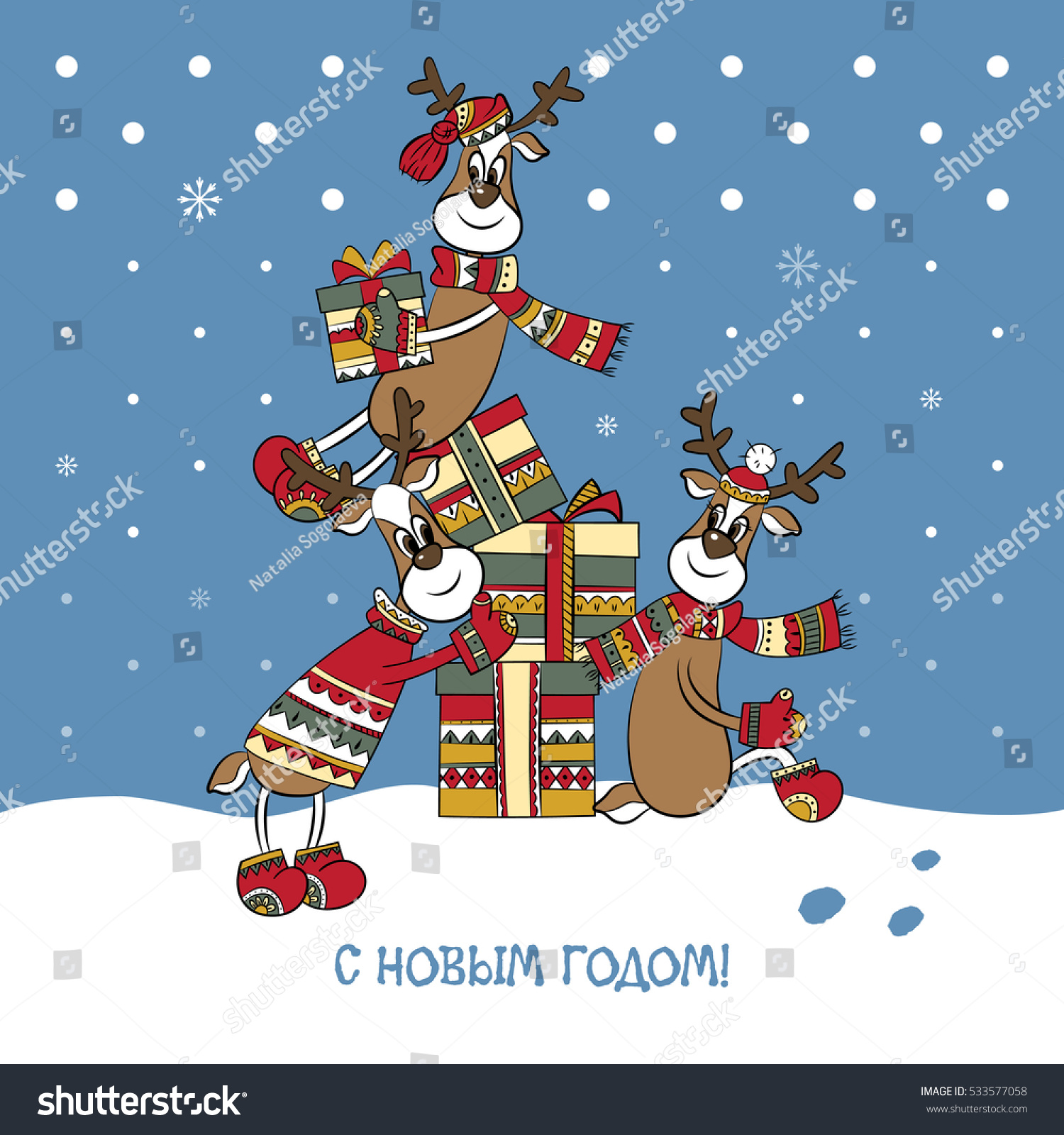 merry christmas card with three deers and russian text happy new year - Russian Merry Christmas