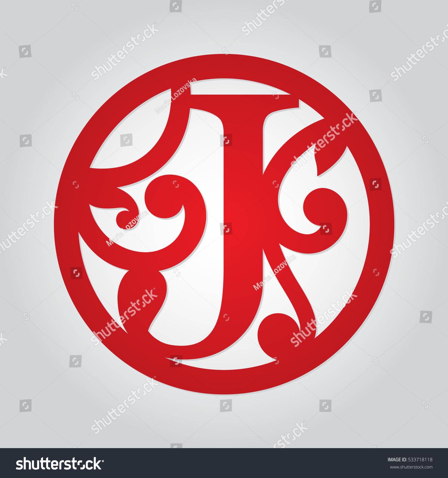 Monogram Initial Letter J Design Swirly Stock Vector Royalty Free