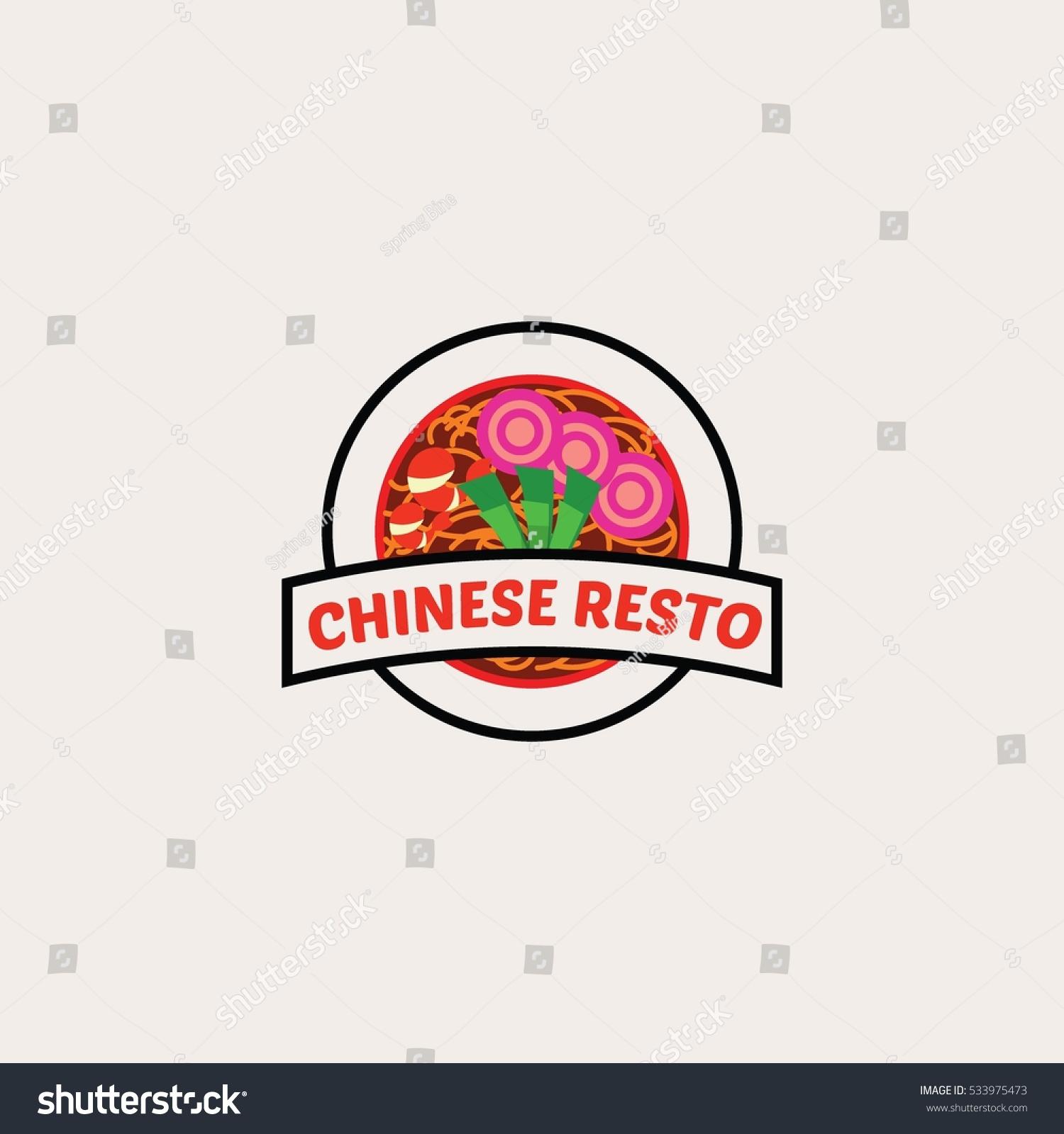 Chinese restaurant logo design template vector stock
