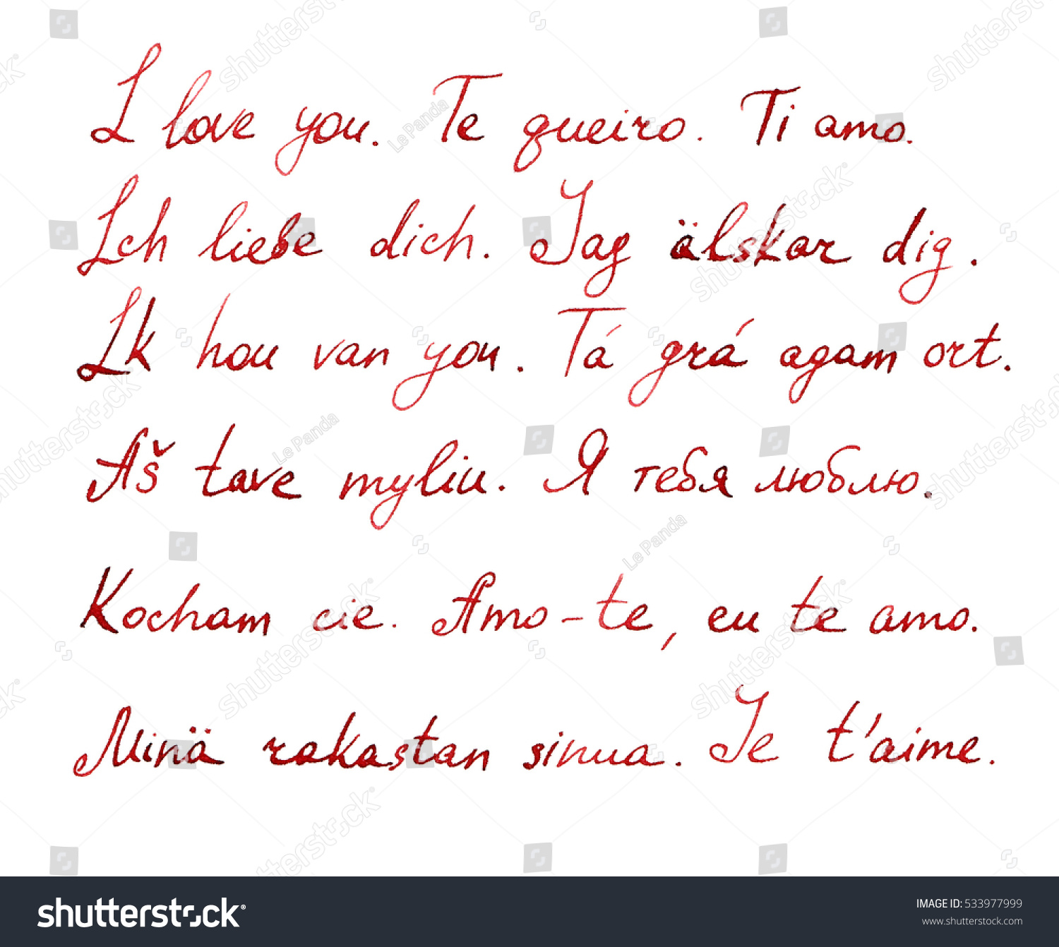 Hand Written Letter Love You Text Stock Illustration 533977999