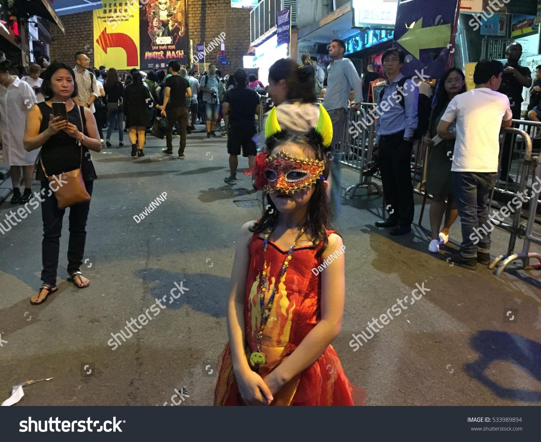 hong kong 31 oct halloween lan stock photo (edit now) 533989894