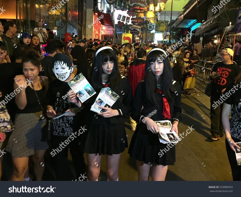 hong kong 31 oct halloween lan stock photo (edit now) 533989933