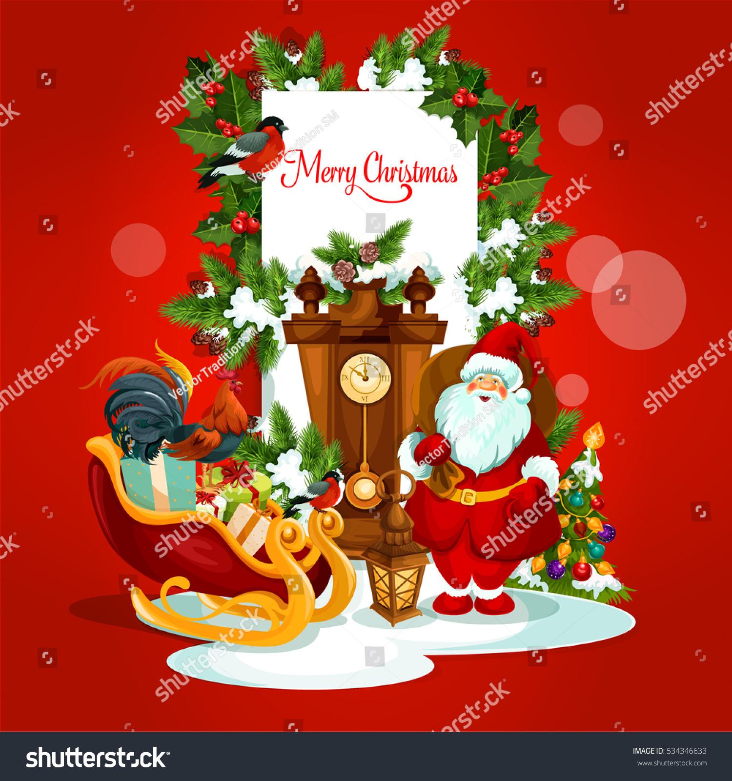 Merry Christmas Card Santa Claus Gift Stock Illustration 534346633 ...