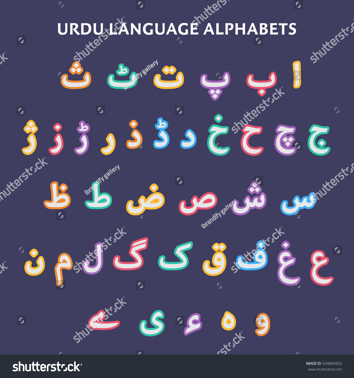 Creative Colorful Complete Urdu Alphabet Set Stock Vector (Royalty