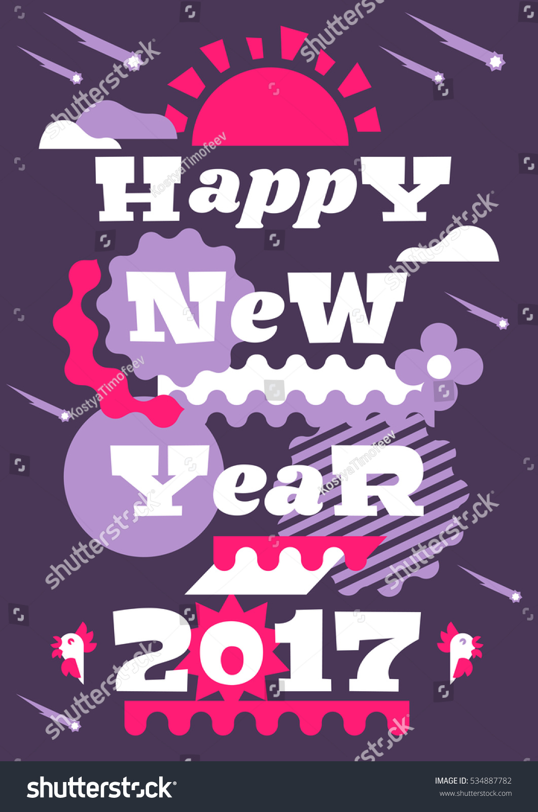 Greeting Card Happy New Year Typographical Stock Vector Royalty
