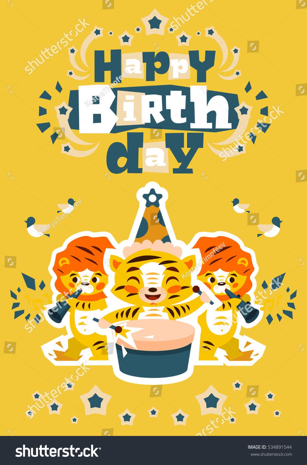 Greeting Card Happy Birthday Designed Printing Stock Vector
