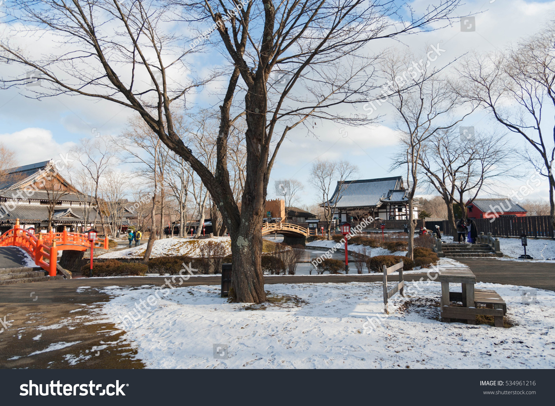 japanese garden winter stock photo 534961216 shutterstock