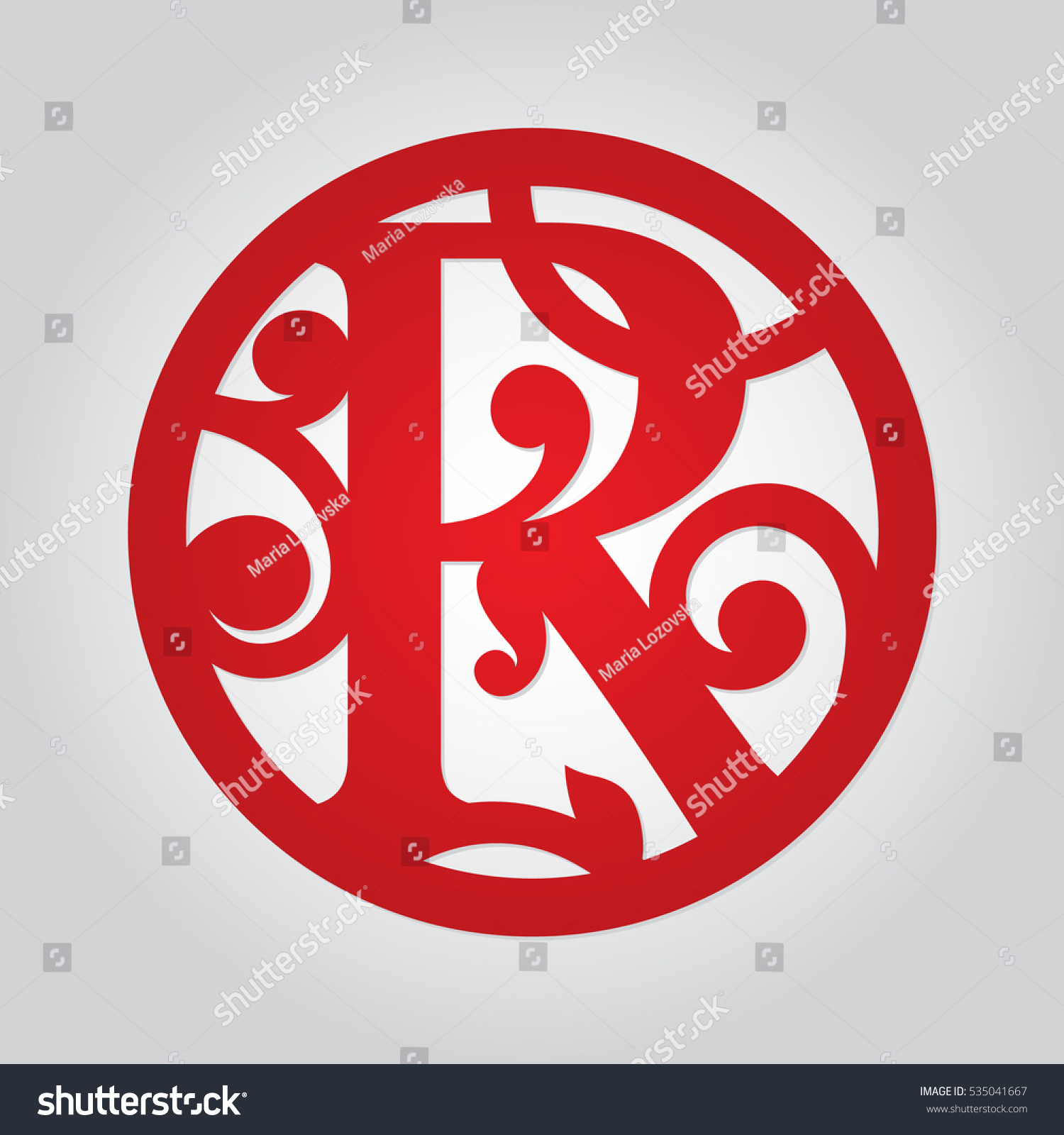 Monogrammed Font Letter Circle Laser Cutting Stock Photo Photo