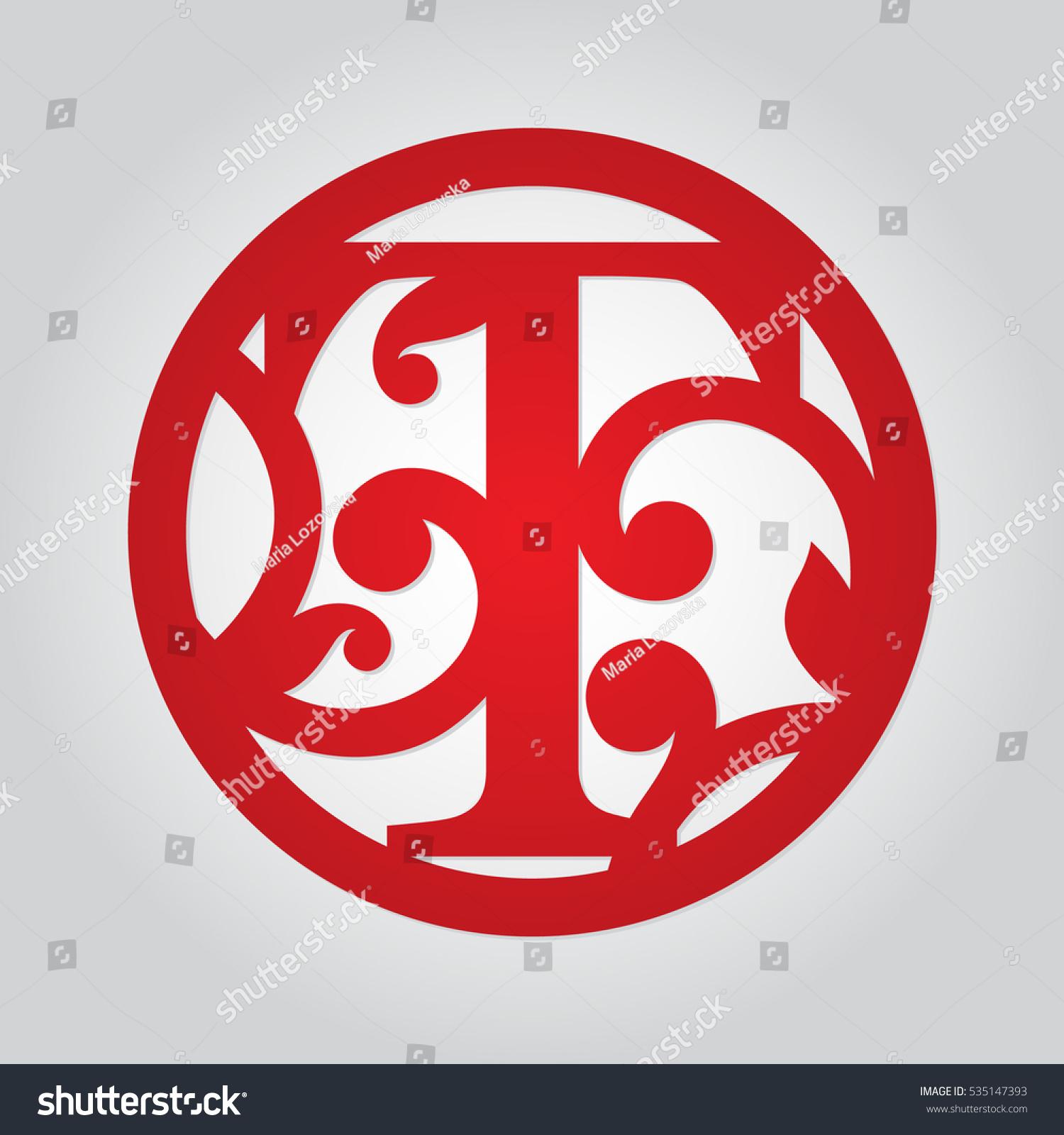 Framed Monogram Letter T Laser Cut Stock Vector Royalty Free