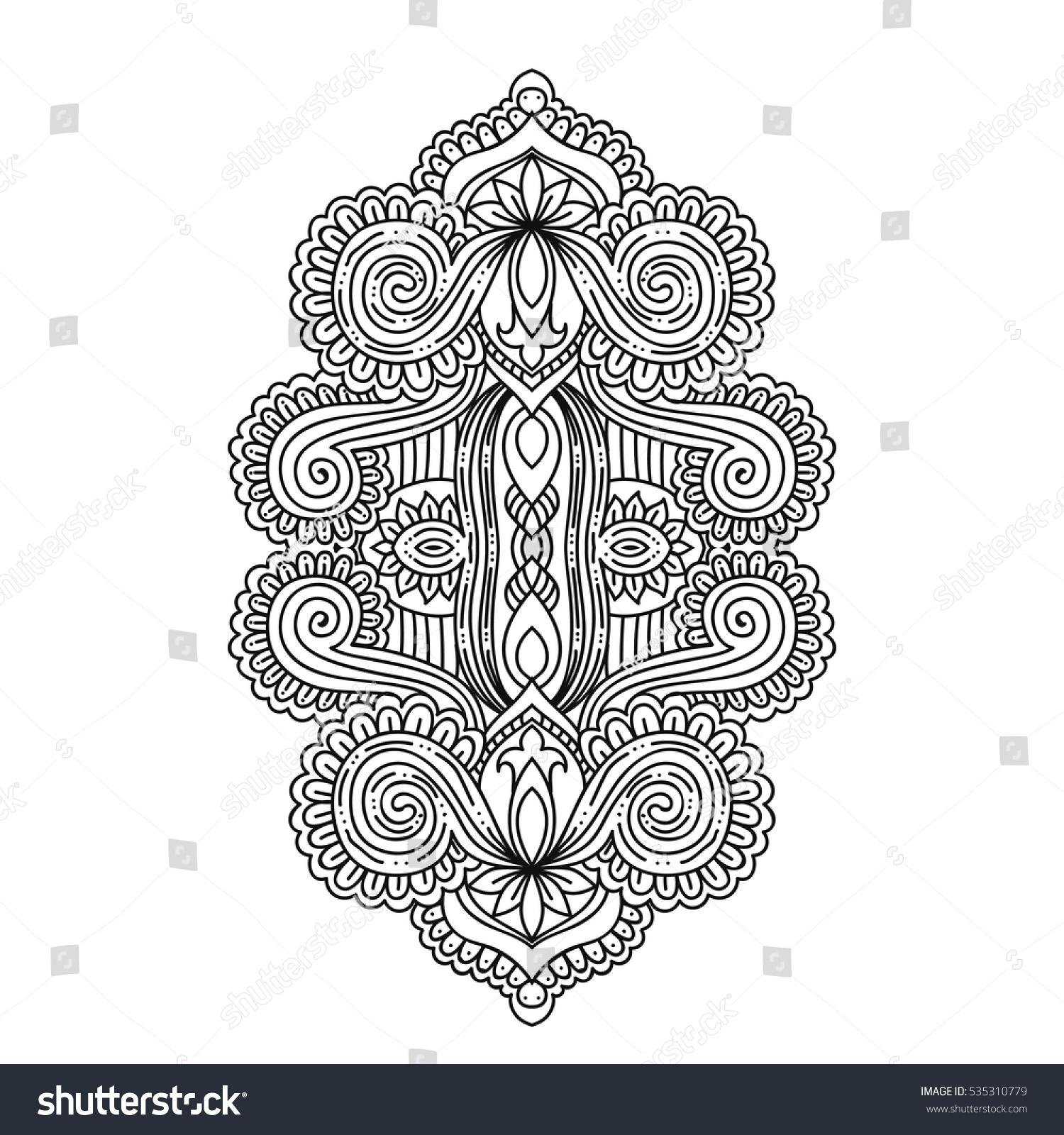 indian floral paisley medallion pattern ethnic mandala lotus