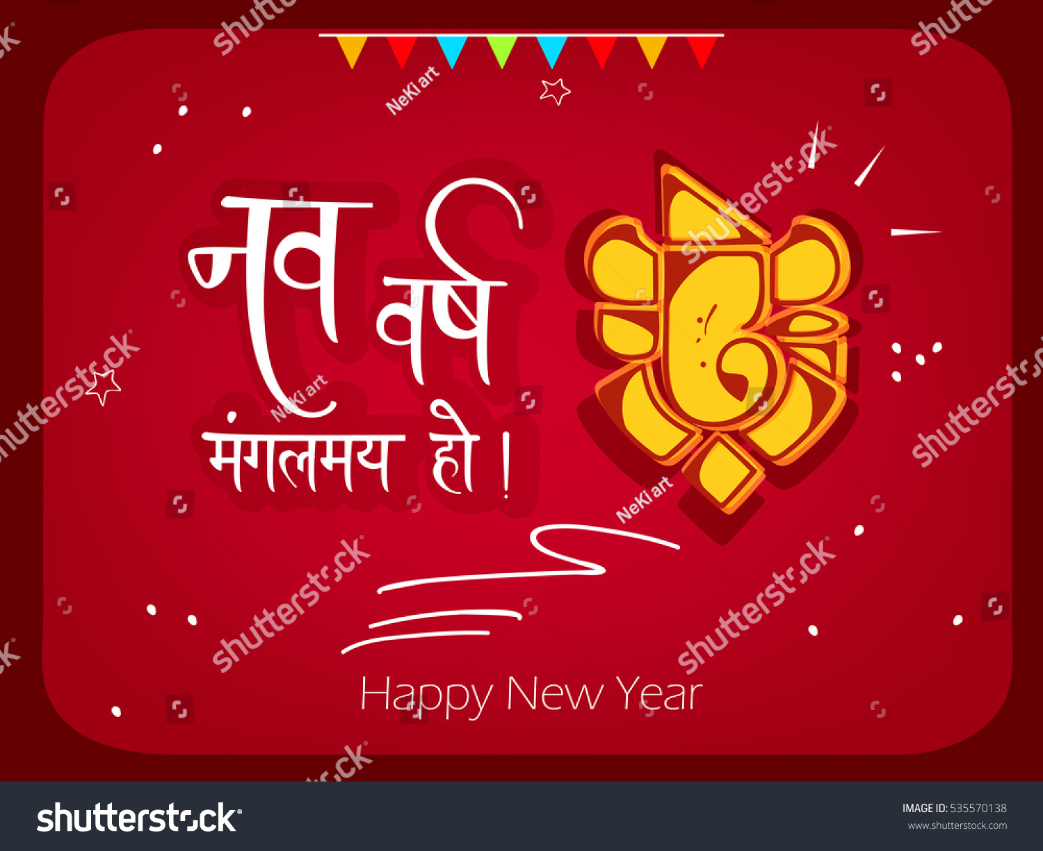 Vector Illustration Creative Happy New Year Stock Vector 535570138