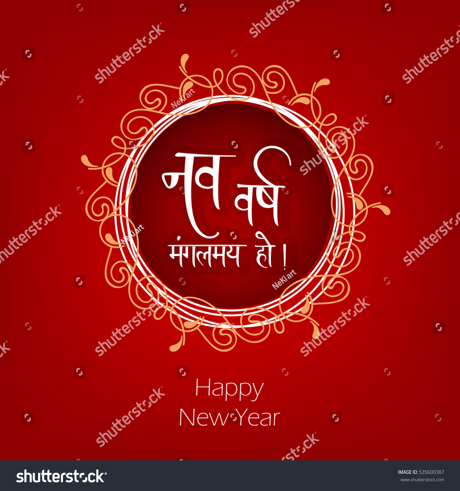 vector illustration of happy new year 2017 greeting card wishes contains creative decorated round floral frame