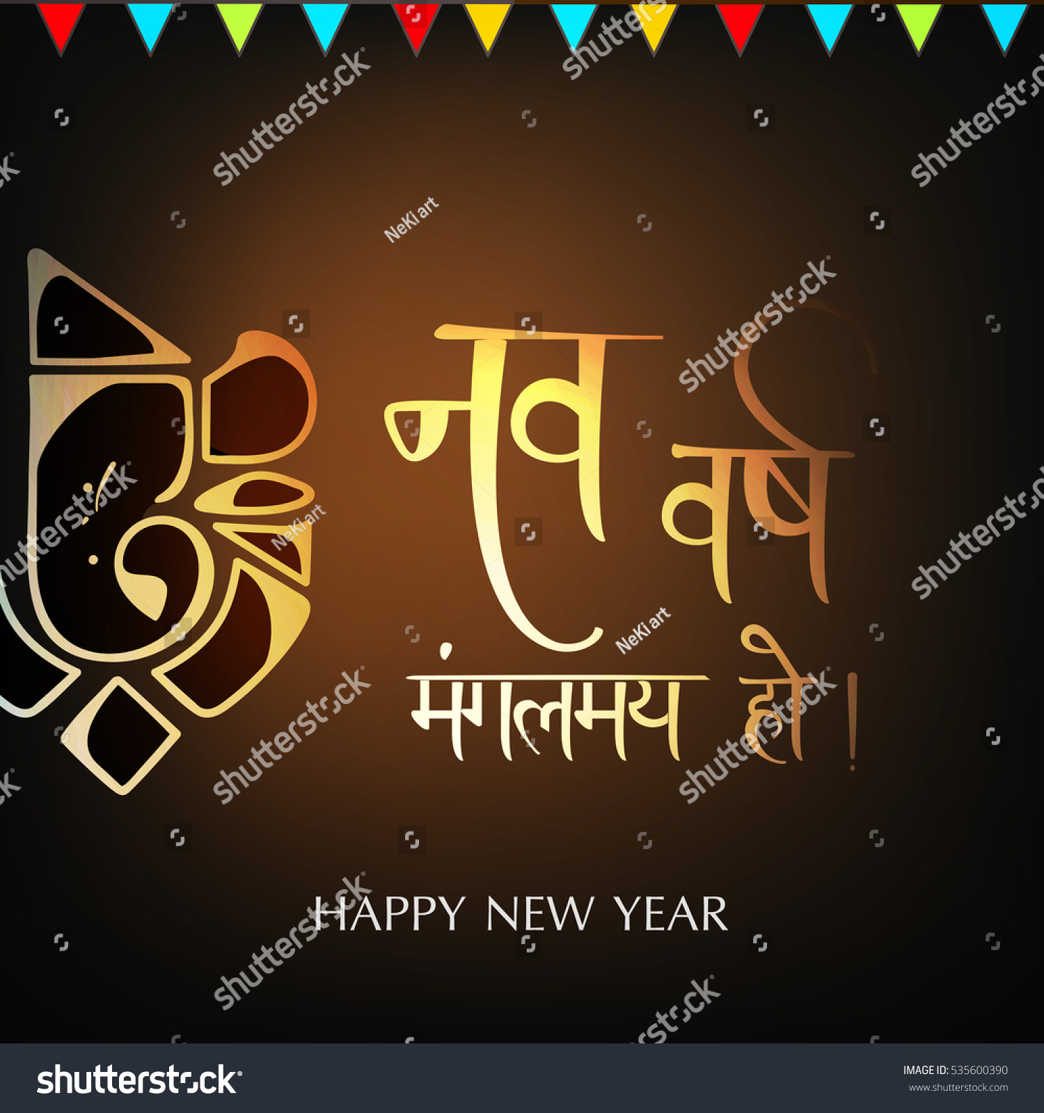 Happy New Year Religious Greetings Image Collections Greetings