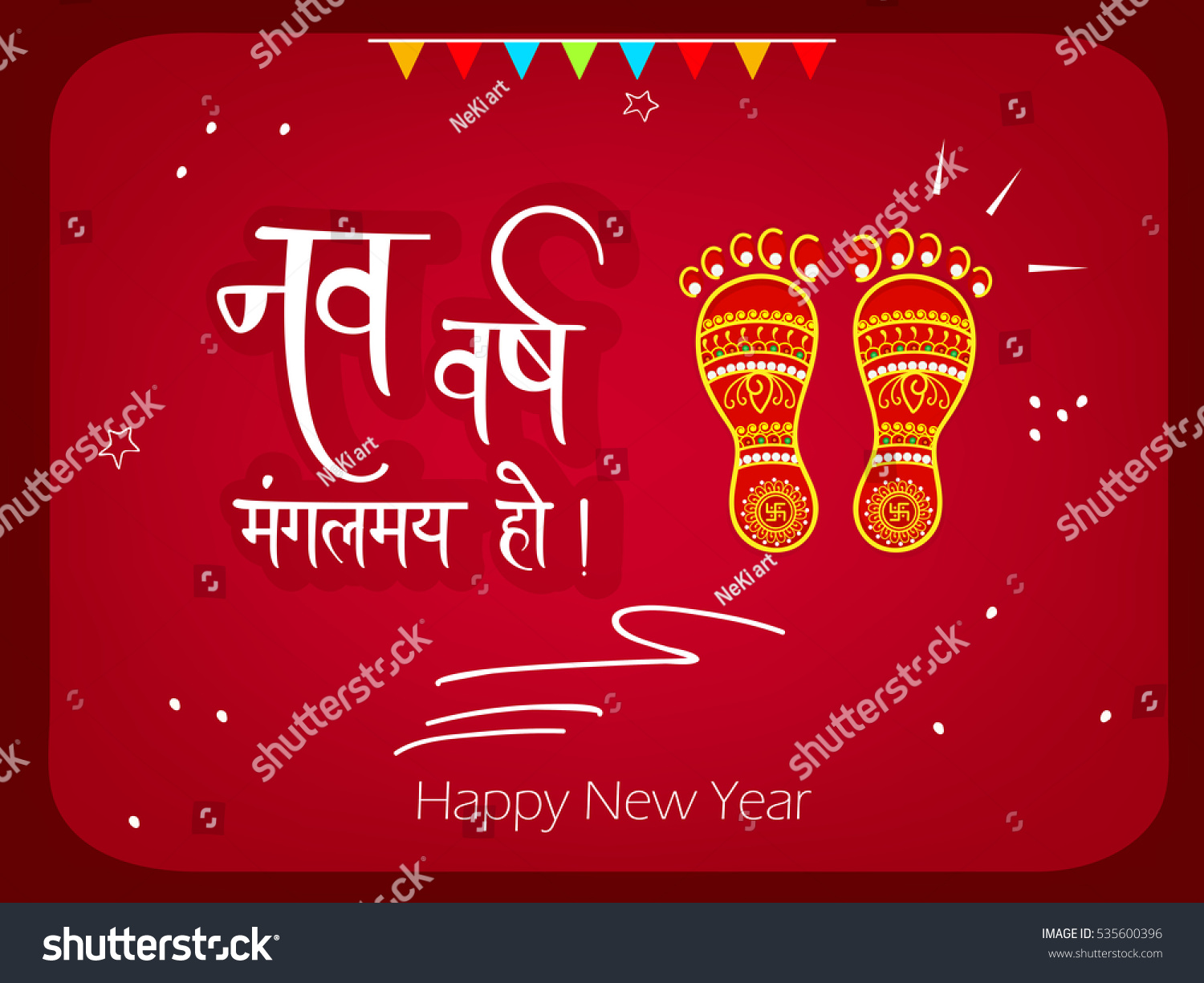 Vector illustration creative happy new year stock vector royalty vector illustration of creative happy new year 2017 greeting card with hindi religious text of nav m4hsunfo